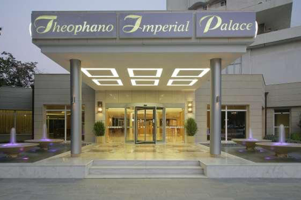 Hotel Theophano Imperial Palace 600x400